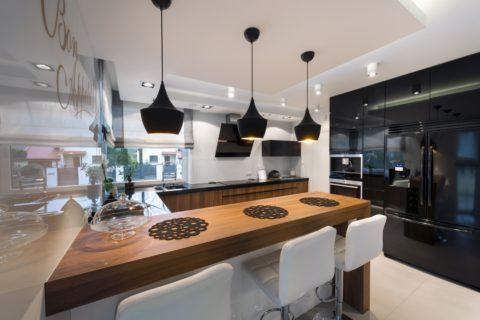 Cuisine décoration moderne